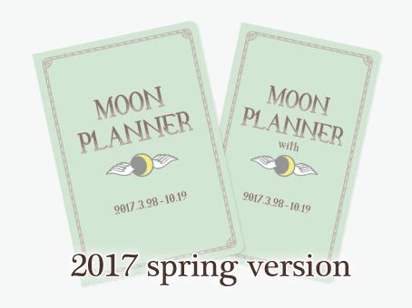 2017年春夏版