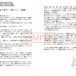 MAGAZINE2018秋冬版