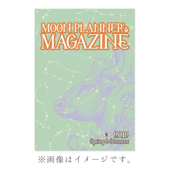 MAGAZINE2019春夏版
