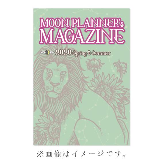 MAGAZINE2020春夏版