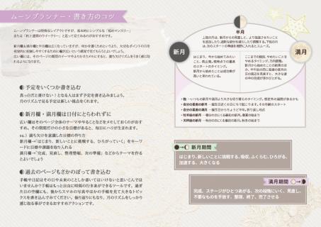 2017_leaf_naka