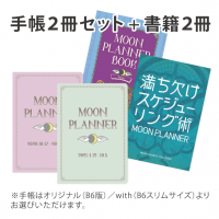 cover_image_bookset_2021s