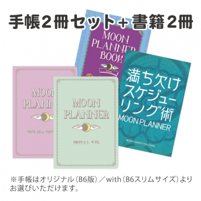 cover_image_bookset_2022s