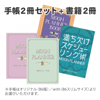 cover_image_bookset_2022s2