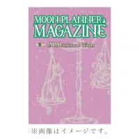 cover_magazine2020aw