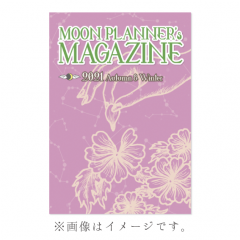 cover_magazine2021aw