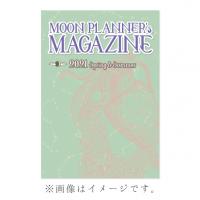 cover_magazine2021ss