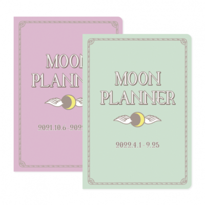 cover_set_2022s