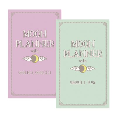 cover_set_2022s_with