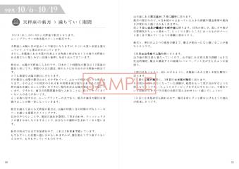 magazine_sample_2021aw