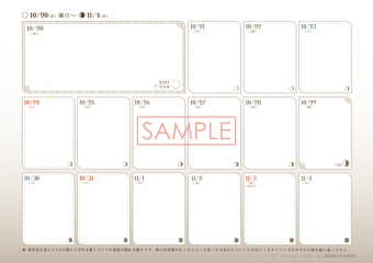 page_fullmoon_2021a_data_sample