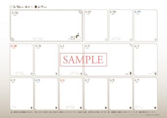 page_fullmoon_2021s_datavoid_sample