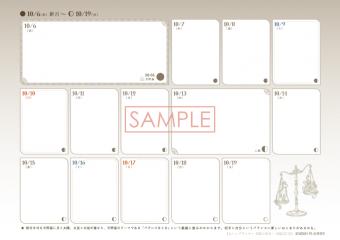 page_newmoon_2021a_data_sample